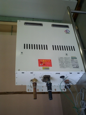 ガス湯沸器